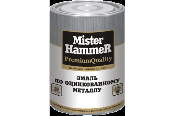 Эмаль по оцинкованному металлу Mr.Hammer
