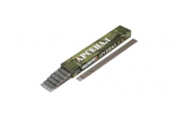 Электроды Арсенал Д 2,5 МР3 (2,5 кг)