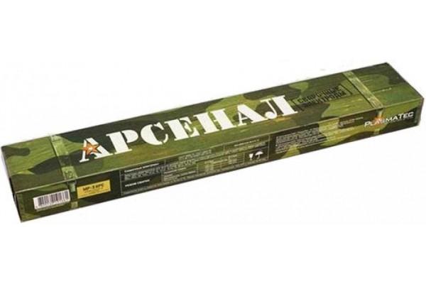 Электроды  Арсенал Д 3  МР3 (2,5 кг)