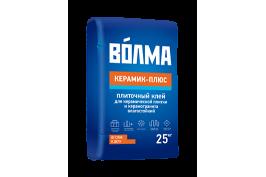 «ВОЛМА-Керамик плюс»