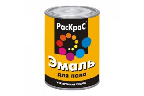 Эмаль РасКрас ПФ-266 для пола 2,8 кг