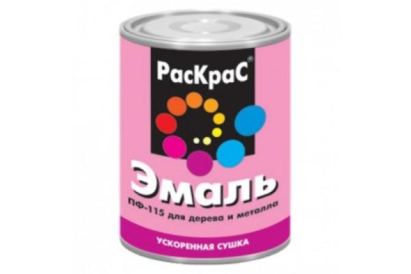 Эмаль Раскрас ПФ-115 1,9