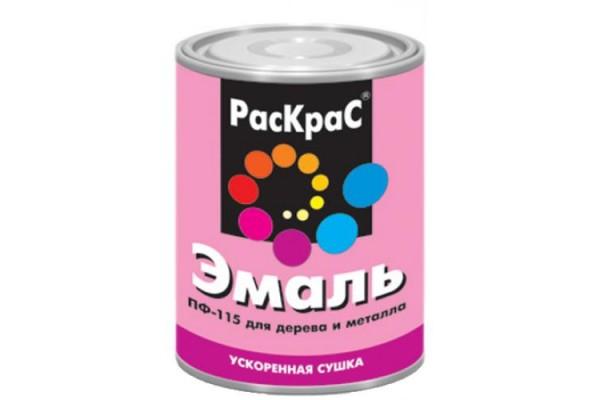 Эмаль Раскрас ПФ-115